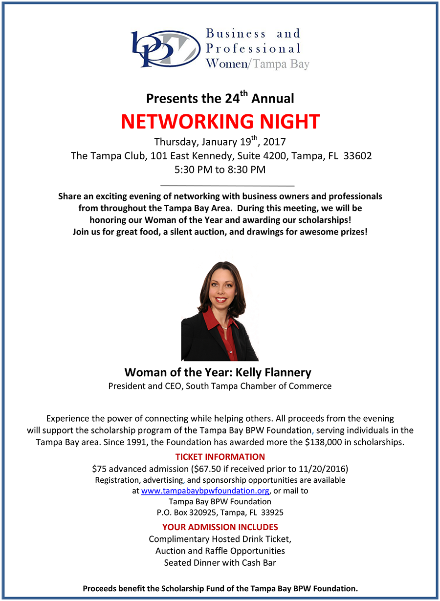 2017_Networking_Night_flyer_3